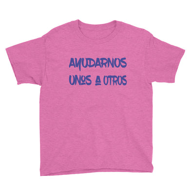 Ayudarnos Unos A Otros (youth) - PATYL - Pay Attention To Your Life