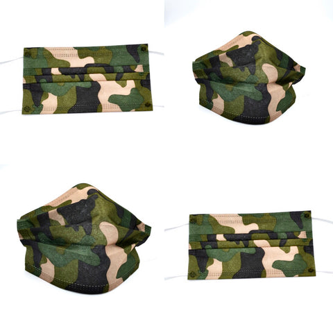 20% OFF Camouflage Print Face Masks