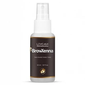 BH Brow Henna Two Phase Tonic (Brow Xenna Brand)