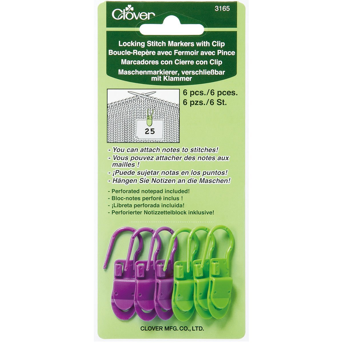 Locking Stitch Markers with Clips - 6 pieces