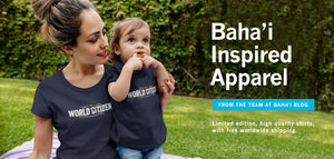Baha'i Blog Shop