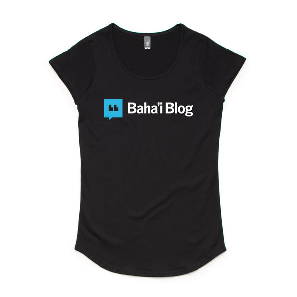 Baha'i Blog - T-Shirt (All sizes)