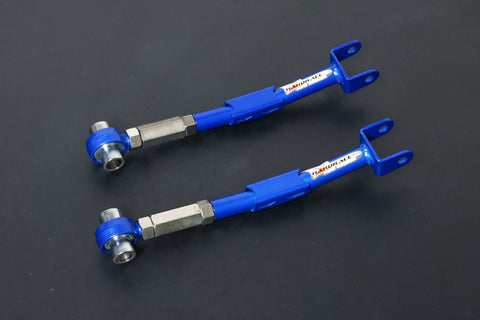 Hardrace Rear Trailing Arms (Pillow Ball) 2 PCS/SET 08-12 Impreza WRX STi