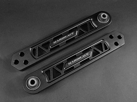 Hardrace Rear Lower Arms Black (Harden Rubber Bushings) 02-05 Civic Si | 01-05 Civic