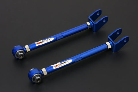 S14/S15/R33/R34(W/O HICAS) REAR TOE CONTROL ARM (PILLOW BALL) 2PCS/SET LOWERED BY 20MM
