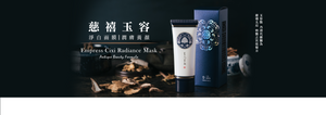 Empress Cixi Radiance Mask