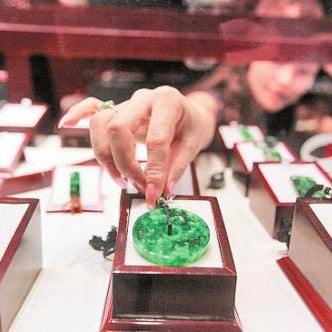 Buy jade essential knowledge: identification of jade