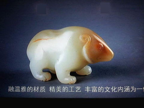 Natural jade carving ancient Chinese jade collectibles