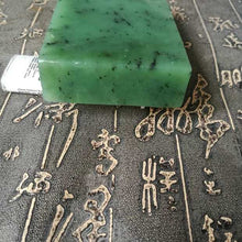 Natural Kunlun Jade Rough Nephrite Raw (327g, 10X5.5X1.9cm)