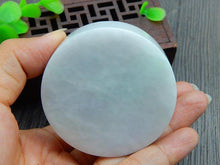 Natural Jade Rough Jadeite Raw (152g, 57X57X18mm)