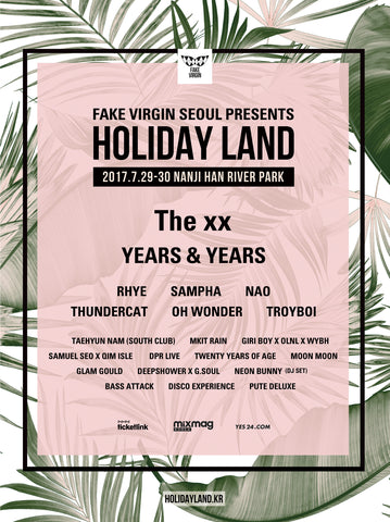 HOLIDAY LAND FESTIVAL 2017/07/29,30