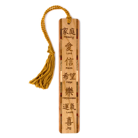 Chinese Family Love Faith Hope Happiness Luck Joy Artwork Handmade Wooden Bookmark with Tassel