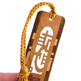 Contemporary Design Laser Cut Wooden Bookmark with Tassel