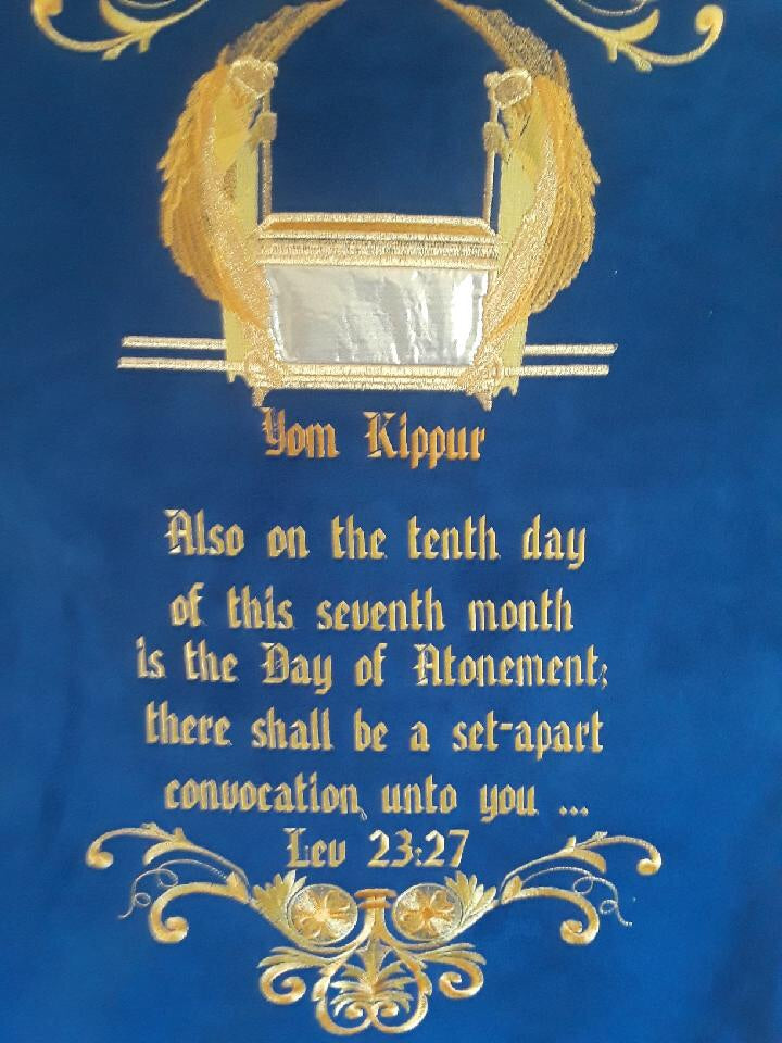 Yom Kippur (Day of Atonement) Tapestry