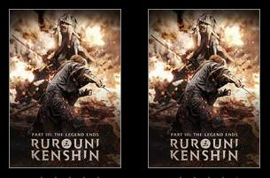 Rurouni Kenshin - Part III: The Legend Ends HDX UV [English and Japanese Versions]