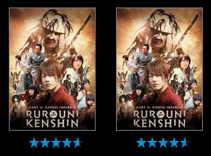 Rurouni Kenshin - Part II: Kyoto Inferno HDX UV [English and Japanese Versions]
