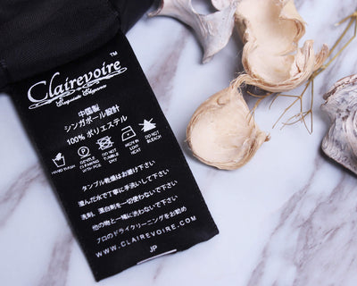 japanese washing label black velvet piano cover