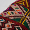 Vintage Berber Cushion