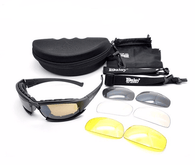Daisy X7 Tactical Sunglasses With 4 Lens. - JoshuaTreeDepot
