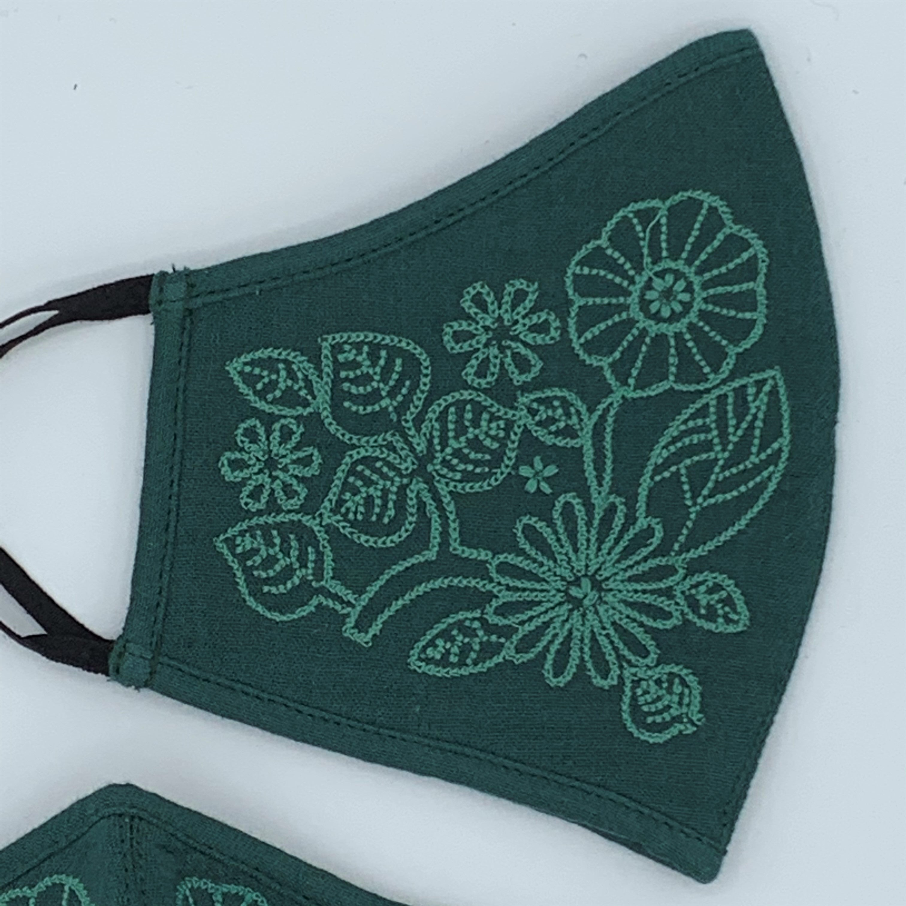 Embroidered Organic Cotton Double Layer Reusable Face Mask GREEN - 2 Sizes