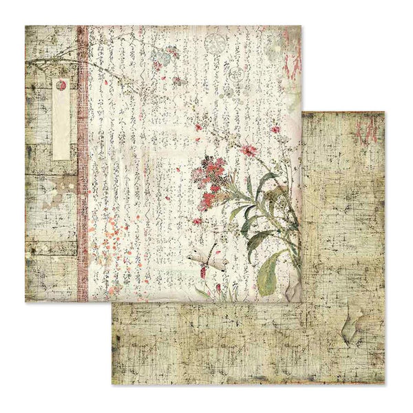 "Stamperia, Double-Sided Cardstock 12""X12"", Oriental Poems"