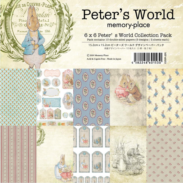 "6""x6"" Peter's World Collection Pack"