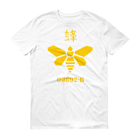 Breaking Bad Methylamine Gold Moth T-Shirt