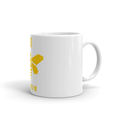 Breaking Bad Methylamine Gold Moth Mug