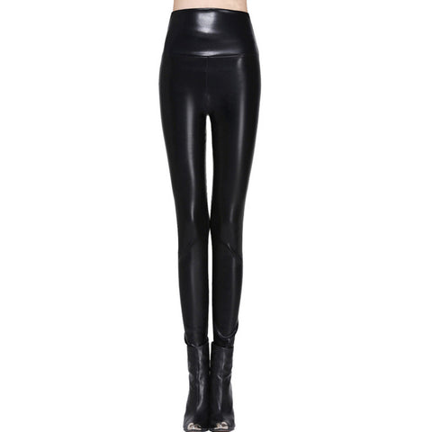 Faux Leather Slim Leggings - Worlds Colliding