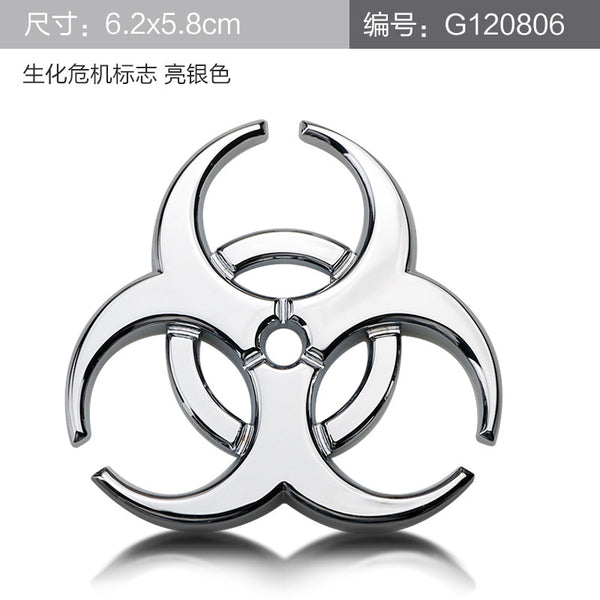 Resident Evil Biohazard zinc alloy decal
