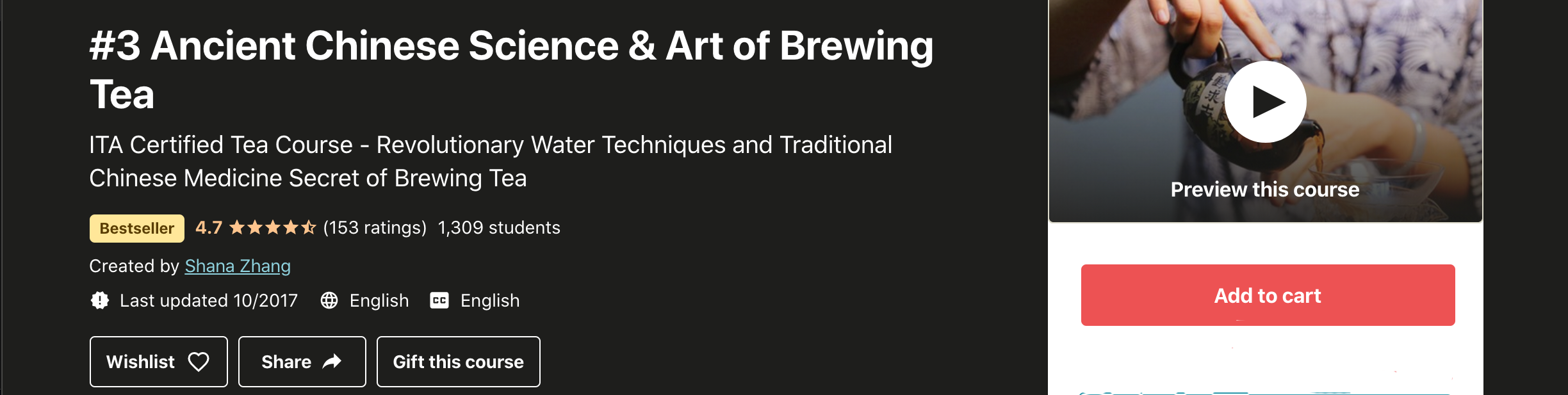 #3 Ancient Chinese Science & Art of Brewing Tea