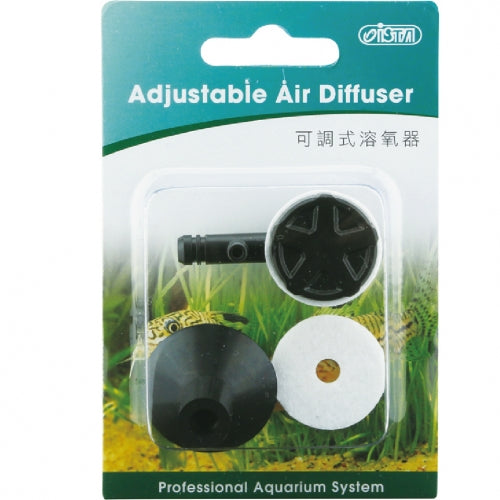 ISTA Adjustable Air Diffuser