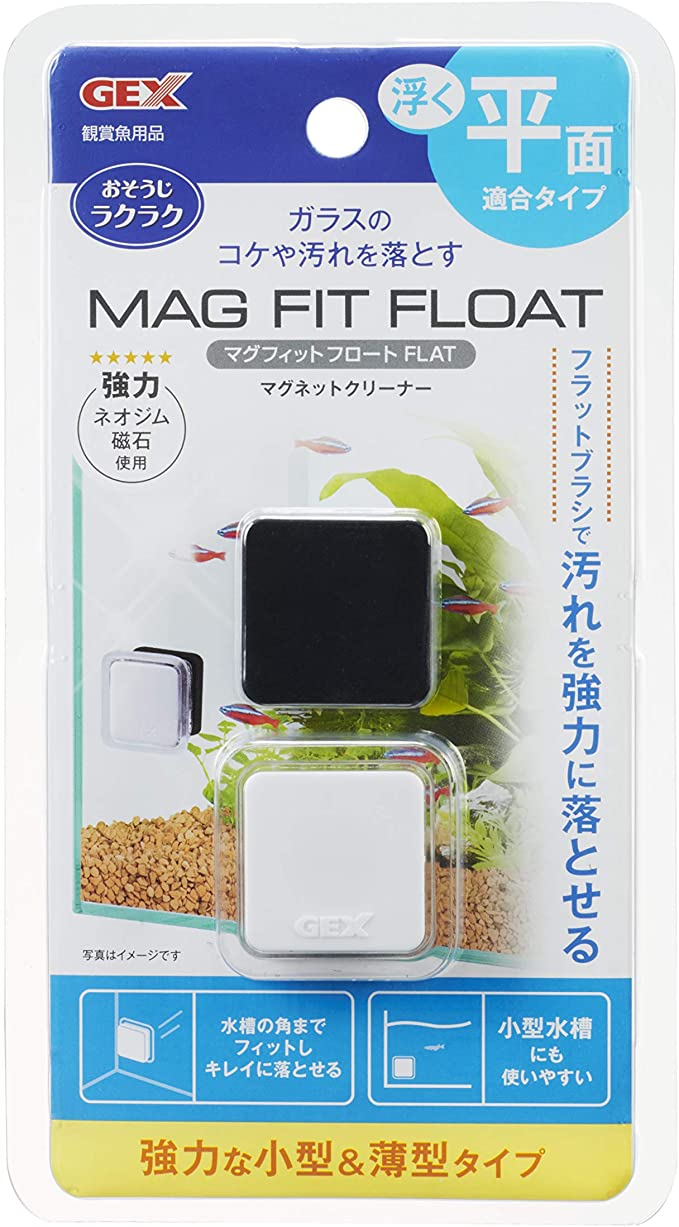 GEX Mag Fit Float