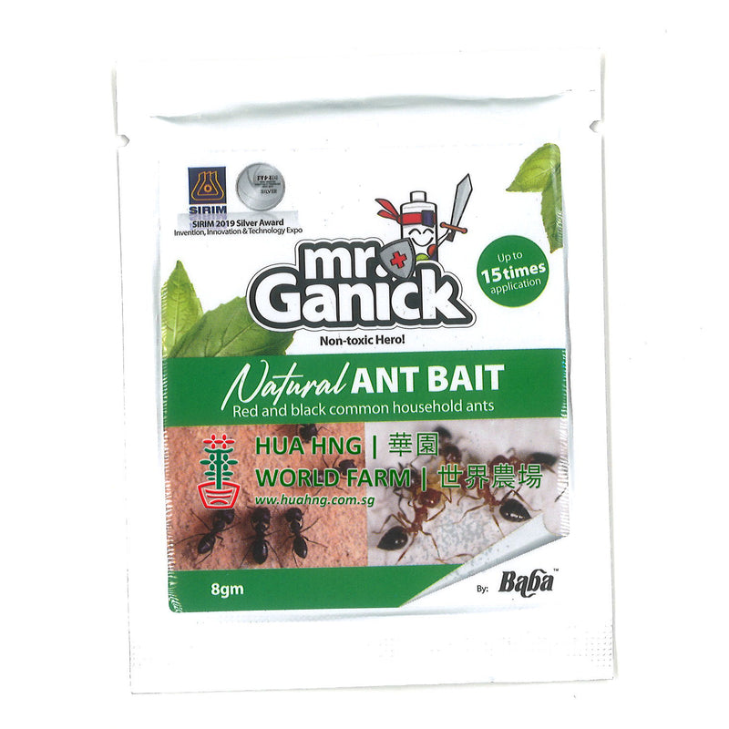 BABA Mr Ganick Natural Pesticide: Natural Ant Bait (2x8g / Pack)