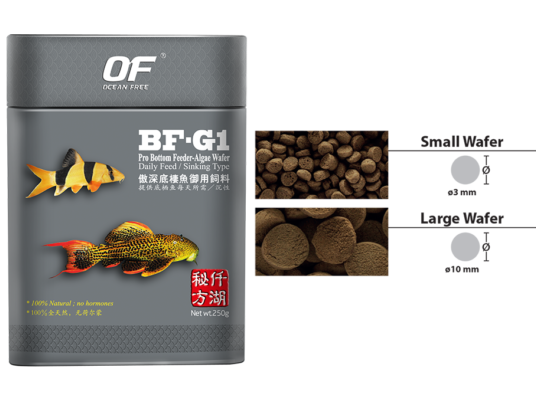 OF Pro Series BF-G1 - Pro Bottom Feeder-Algae Wafer (S / 120g)