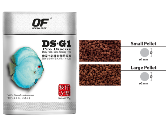 OF Pro Series DS-G1 - Pro Discus (S / 120g)