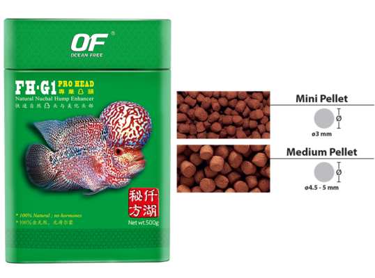 OF Pro Series FH-G1 - Pro Head Flower Horn (M / 250g)