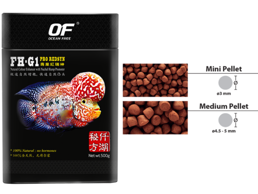 OF Pro Series FH-G1 - Pro RedSyn Flower Horn (Medium / 120g)