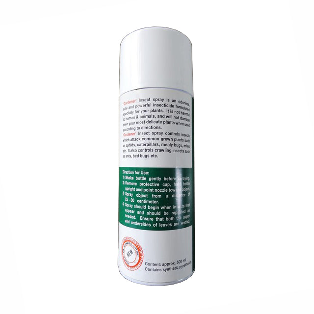Gardener Insect Spray (500ml) 杀虫王