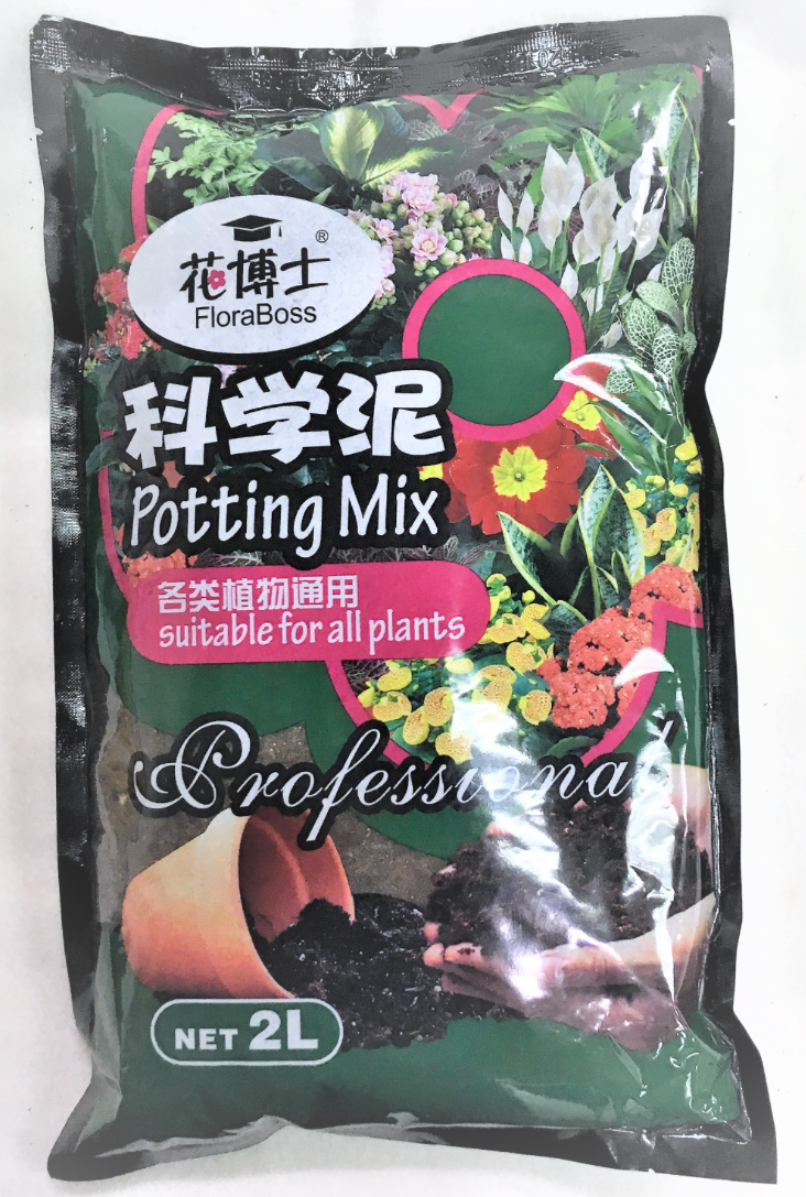 FLORABOSS Potting Mix 2  (2L)
