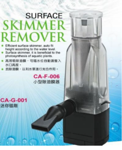 CRAB AQUA CA-F006 Surface Skimmer