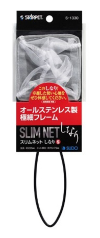 SUDO Slim Net (S / S1330)