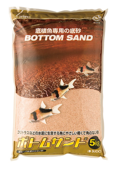 SUDO Bottom Sand (5Kg)