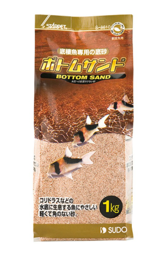 SUDO Bottom Sand (1Kg)