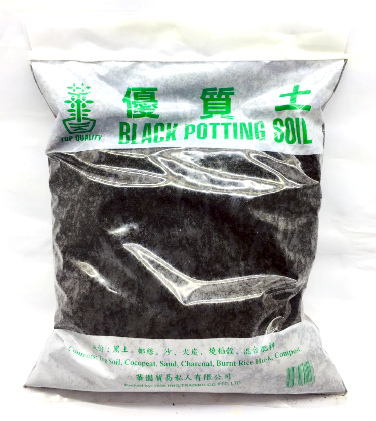 Black Potting Soil (5L)