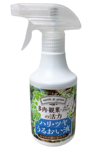 EARTH & GREEN Succulent Plants Vitalizer (300ml)
