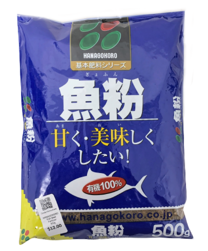HANAGOKORO Fish Meal Fertilizer (500g)