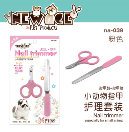 EDAI New Age Small Animal Nail Trimmer Kit