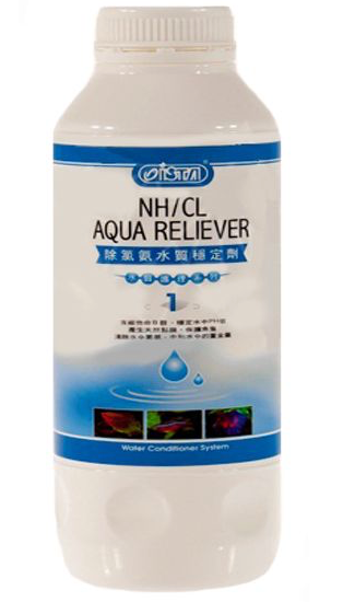 ISTA NH/CL Aqua Reliever (120ml)