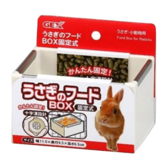 GEX Food Box White